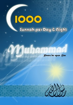 Download 1000 sunnah per day and night pdf book