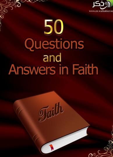 Download 50 questions and answers in faith pdf book