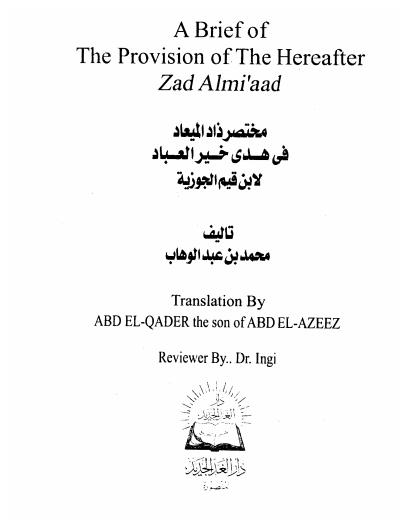 a brief of the provision of the hereafter zad al miad