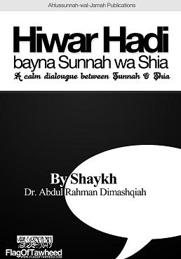 Download a calm dialogue between sunnah and shia pdf book by author abdul rahman dimishki