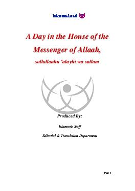 a day in the house of the messenger of allah