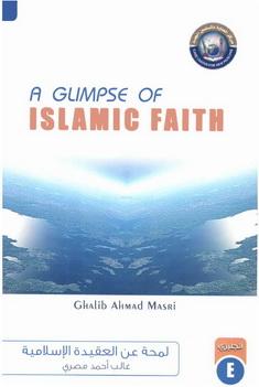 Download a glimpse of islamic faith pdf book by author ghalib masri