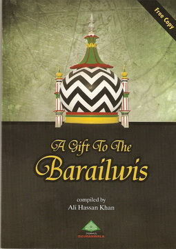 Download a gift for the bralwiyah pdf book by author ali hassan khan