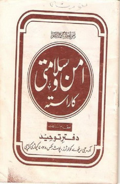 Download aman o salamati ka rasta pdf book