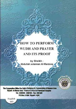 How to perform wudh and prayer and its proof download pdf book writer abdullah sulaiman al marzook
