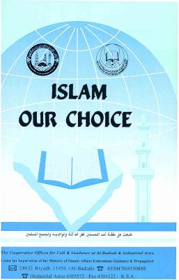 Islam our choice download pdf book