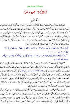 Download islam ya jamhooriyat pdf book
