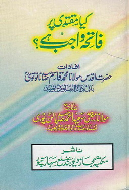 Kaya muqtadi pr fateha wajib hai download pdf book writer molana muhammad qasim nanotavi
