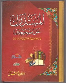 Mustadrak hakim download pdf book writer muhammad bin abdullah al hakim nesapuri
