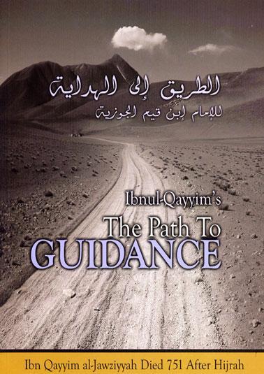 Path to guidance download pdf book writer imam ibn e qayyim al jozia