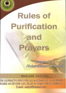 Rules of purification and prayers download pdf book writer abdur rahman murad