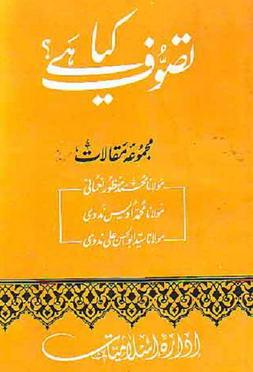 Download tasawuf kya hai pdf book