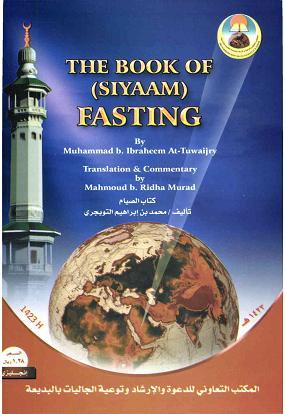 The book of fasting download pdf book writer muhammad b ibrahim at tuwaijry