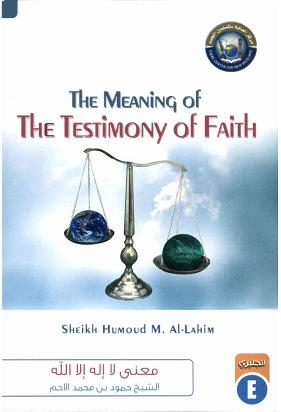 The meaning of the testimony of faith download pdf book writer sh hmoud l al lahim