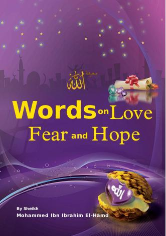 Download words of love fear and hope pdf book by author muhammad bin ibrahim al hamd