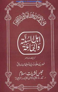 Ahl e sunnat wal jamaat download pdf book writer sayyad suleman nadvi