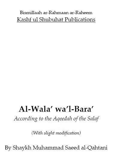 Al wala wal bara part2 download pdf book writer saeed bin ali bin al wahaf al qahtani