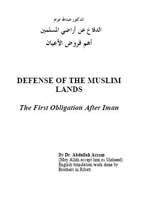 Defence of the muslim lands download pdf book writer shaikh abdullah azzam shaheed