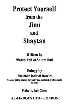 How to protect yourself from jinn and shaytaan download pdf book writer waheed bin abdul salam bali