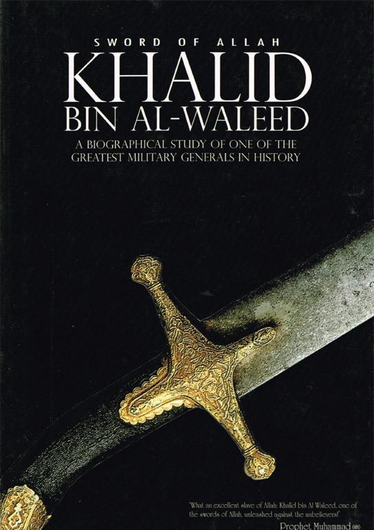 Khalid bin waleed download pdf book