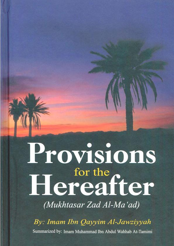 Provisions for the hereafter download pdf book writer imam ibn e qayyim al jozia