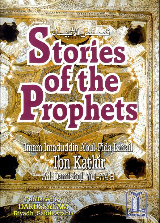 Stories of the prophets download pdf book writer imam ibn e kaseer