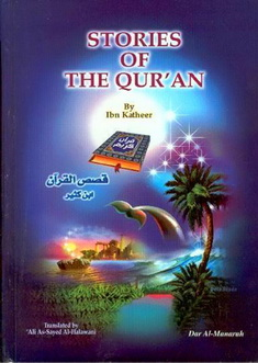 Stories of the quran download pdf book writer imam ibn e kaseer