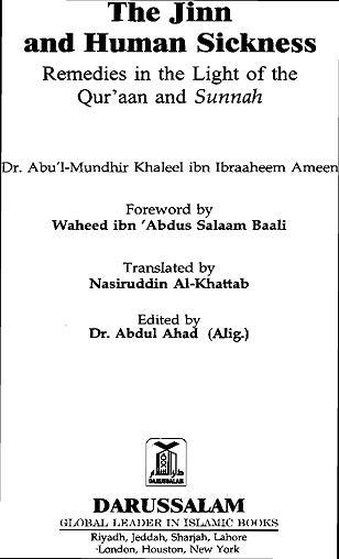 The jinn and human sickness download pdf book writer khalil ibrahim