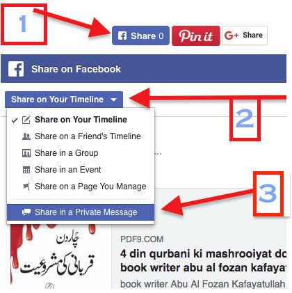 Khutbat e jihad jilad 3 4 download pdf book writer molana muhammad
